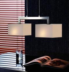 Lampy Rzeszów Sklep Z Oświetleniem Lamarkpl